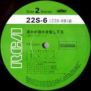 RCA22s-6.JPG