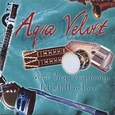 Aqua Velvet/hey everbody,Let's fall in love